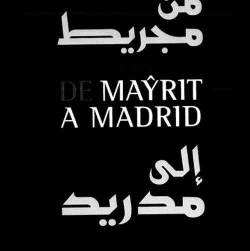 La fundación de Madrid